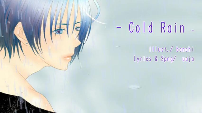 Cold Rain/Uaja