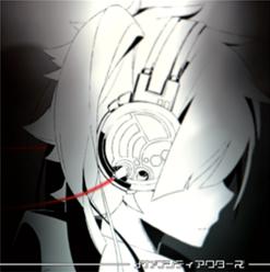 メカクシティアクターズ (MEKAKUCITY ACTORS) (album)