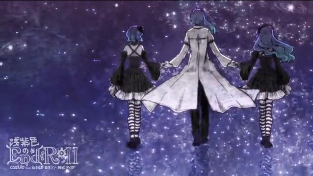 浅紫色のエンドロール (Asamurasakiiro no Endroll)