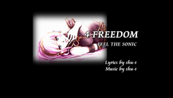 ForFreedom shu-tP.png