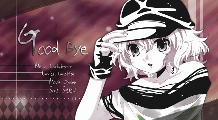 Good Bye/DarkCherry