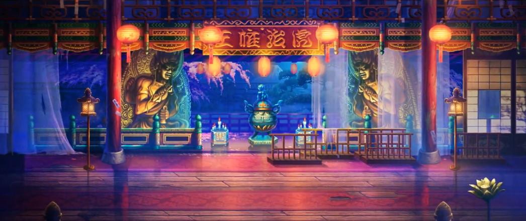 侍心 (Shì Xīn)