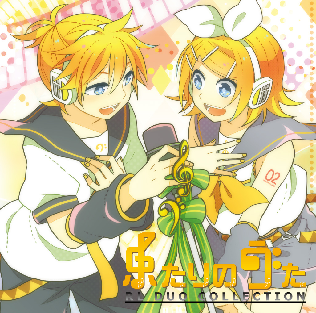 ふたりのうた -RL DUO Collection- (Futari no Uta -RL DUO Collection-) (album)