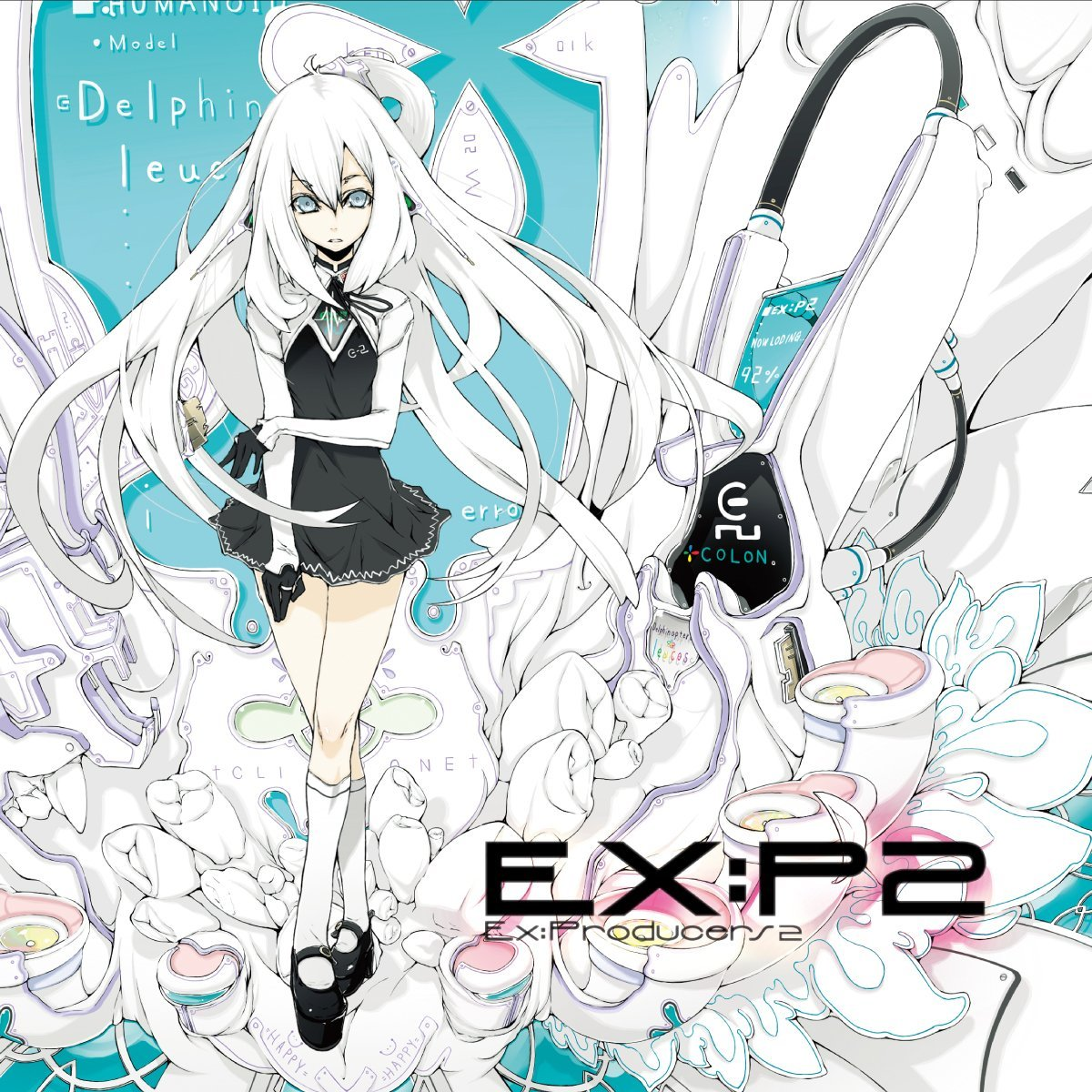 EX:P2 ~Ex:Producers2~ (album)