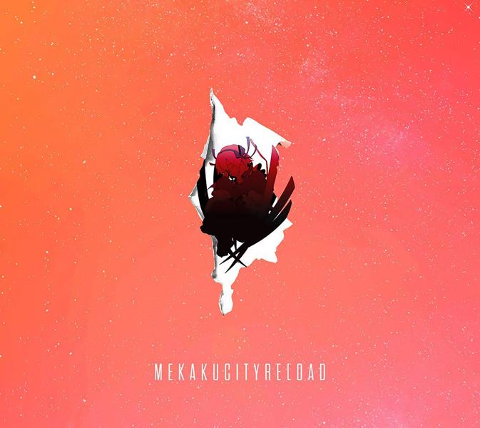 メカクシティリロード (MEKAKUCITY RELOAD) (album)