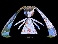 Aliens iloveyou.jpg