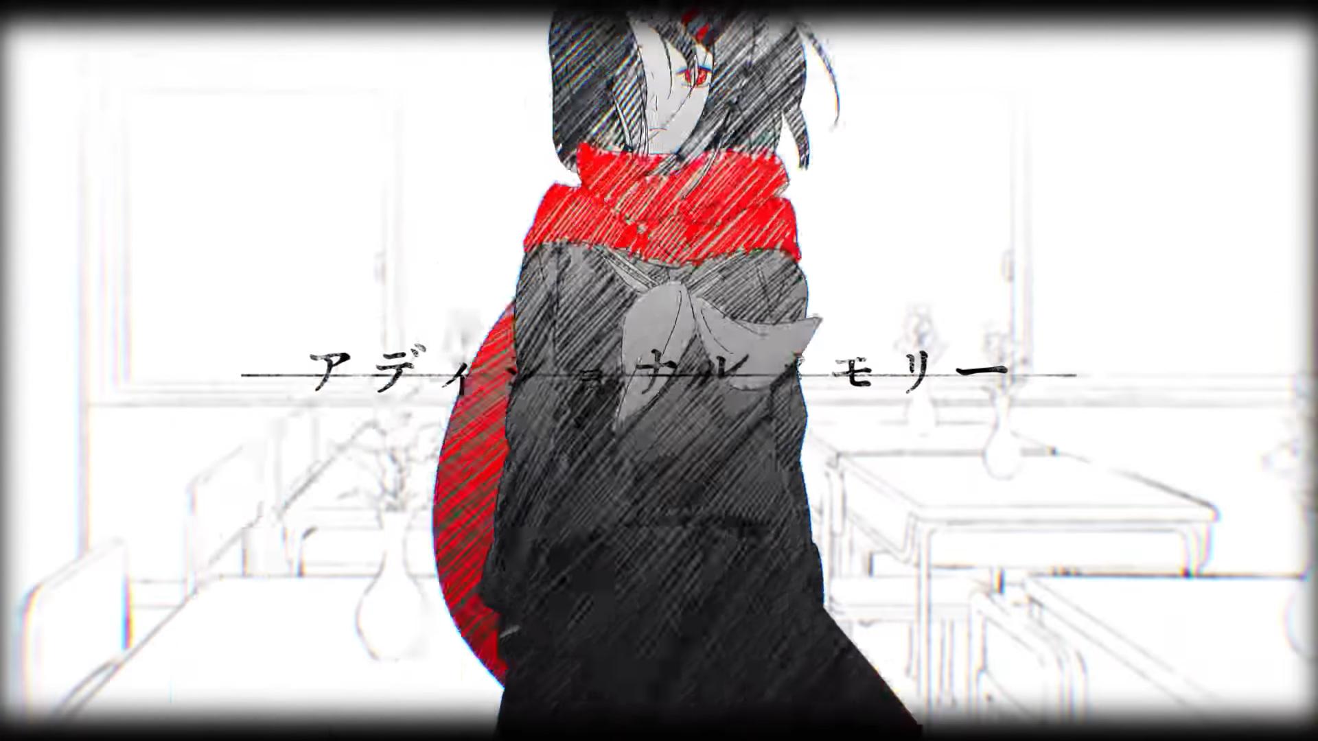 アディショナルメモリー (Additional Memory)