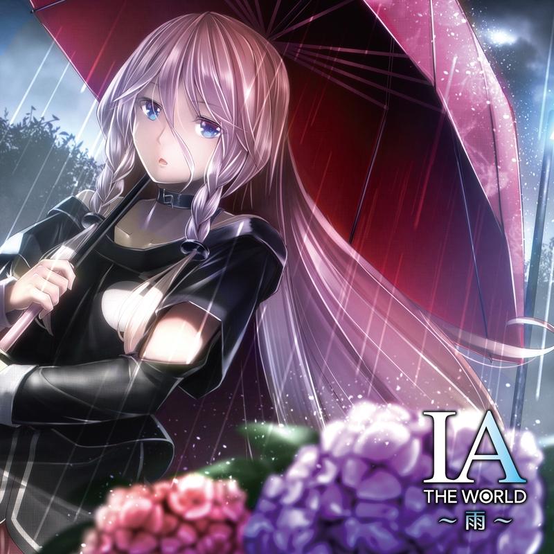 IA THE WORLD ~雨~ (IA THE WORLD ~Ame~) (album)