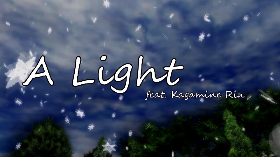 A Light/Aegis