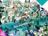 EXIT TUNES PRESENTS Vocalohistory feat. 初音ミク (EXIT TUNES PRESENTS Vocalohistory feat. Hatsune Miku) (album)