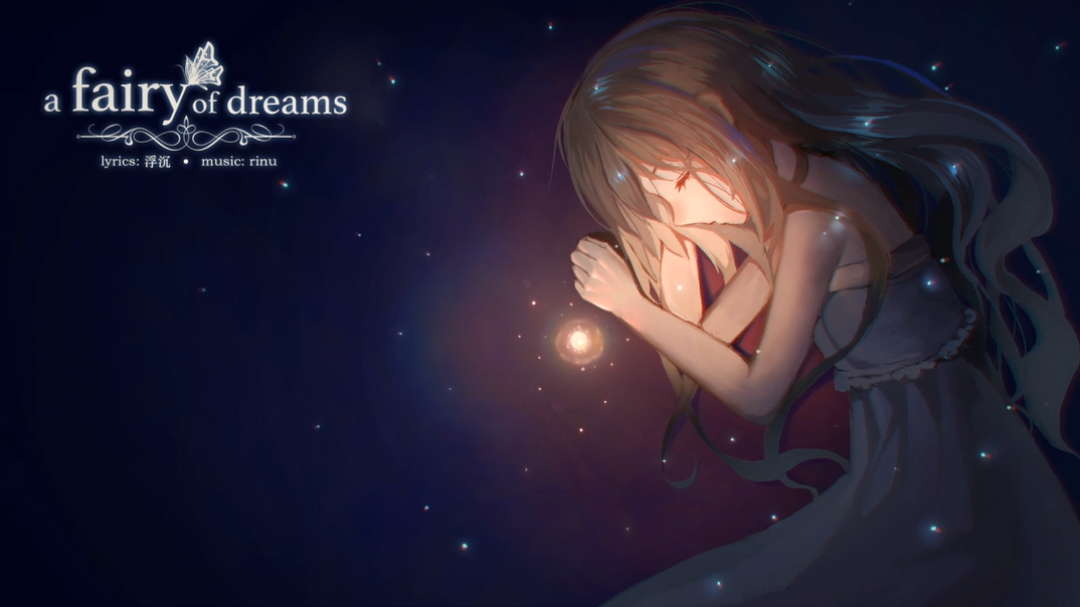 A fairy of dreams