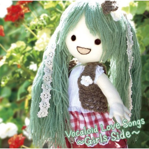 Vocaloid Love Songs 〜Girls Side〜 (album)