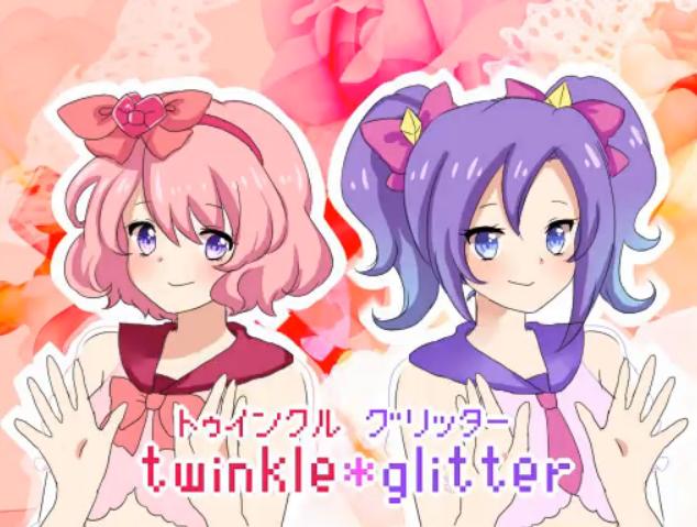 Twinkle*glitter