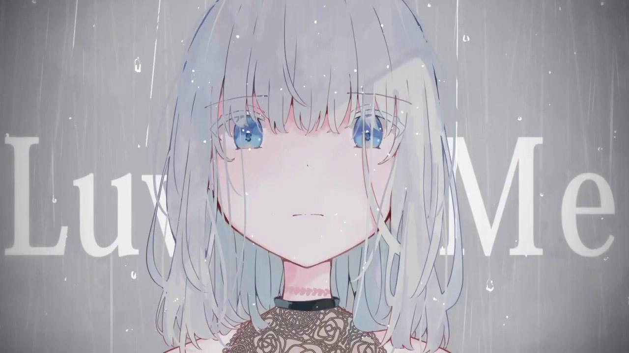 哀 Luv U (Ai Luv U)
