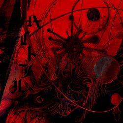 Hateful hiiragi kirai album.jpg