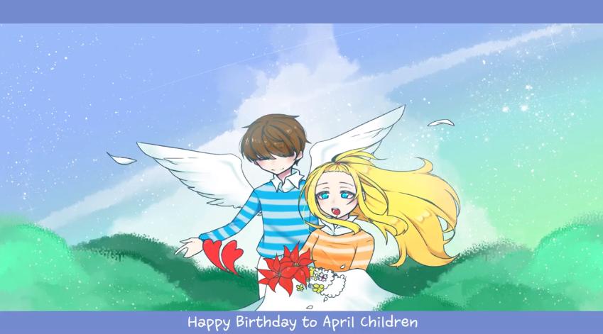 4월의 아이들 (4-worui Aideul)