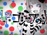 R.I.P.ゴシップの海 (R.I.P. Gossip no Umi)