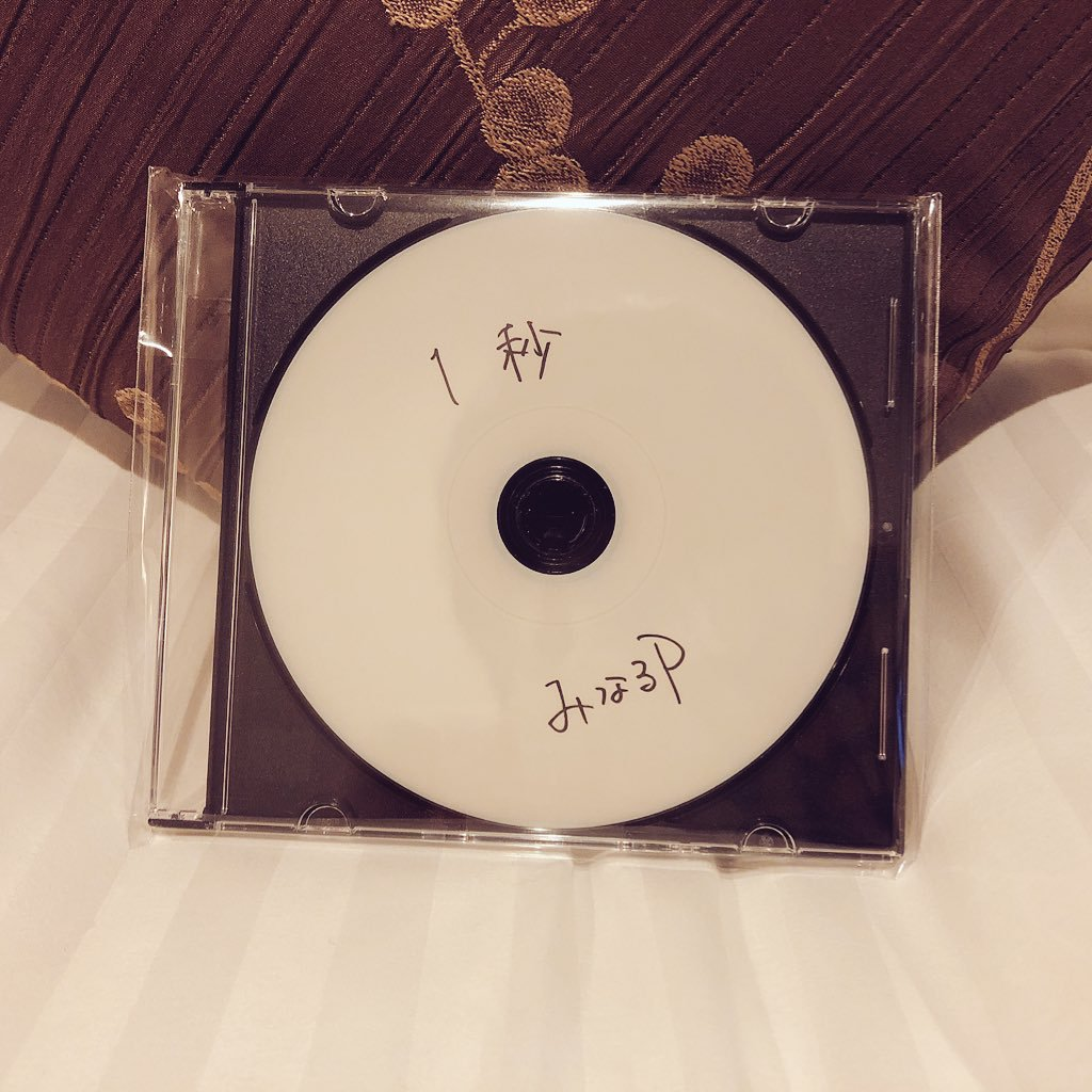 1秒 (1-byou) (album)