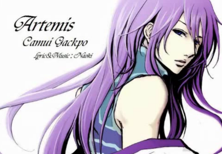 Artemis/Naoki