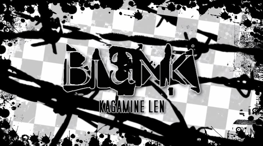 Blank/Eyes
