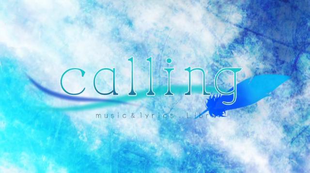 Calling/Libra