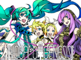 EXIT TUNES PRESENTS Vocalogenesis feat. 初音ミク (EXIT TUNES PRESENTS Vocalogenesis feat. Hatsune Miku) (album)