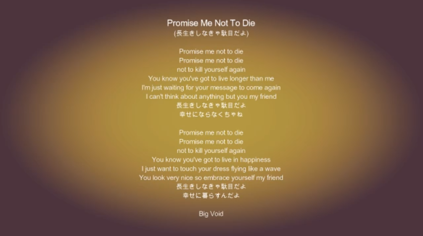 Promise Me Not To Die