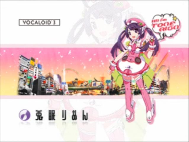 アキバディスコ (Akiba Disco)