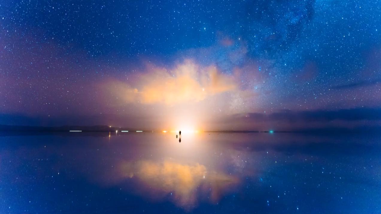 Cosmic Intention
