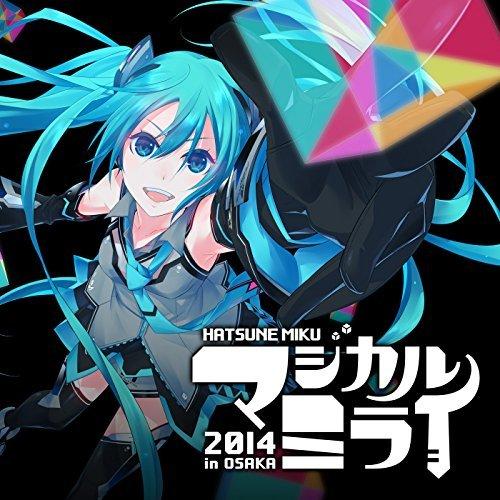 """初音ミク「マジカルミライ 2014」 (Live) (Hatsune Miku """"Magical Mirai 2014"""" (Live)) (album)"""