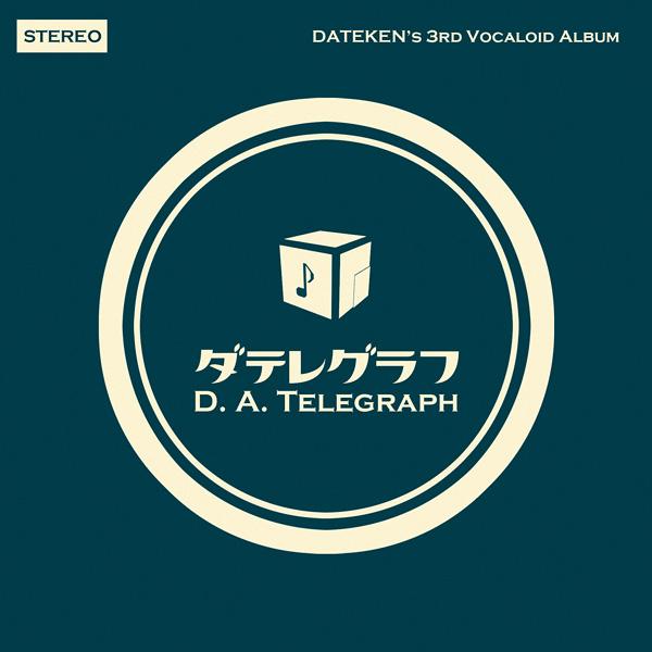 D.A. Telegraph (album)