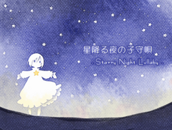 Starry Night Lullaby.png