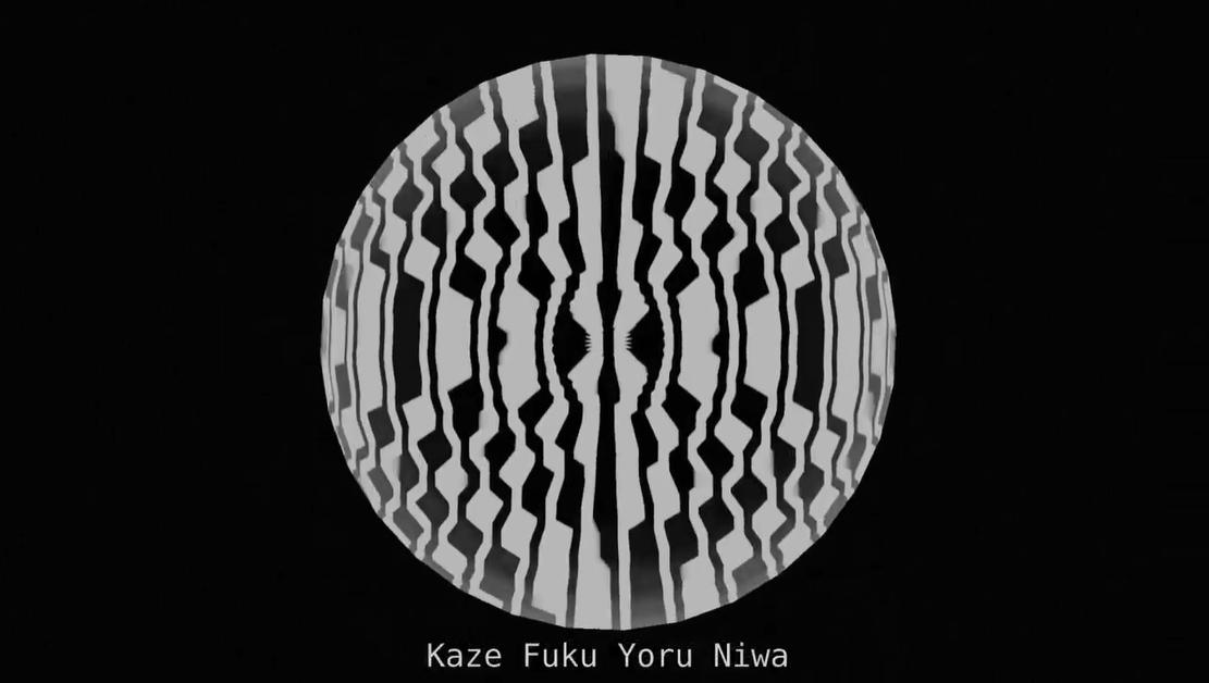 風吹く夜には (Kaze Fuku Yoru niwa)