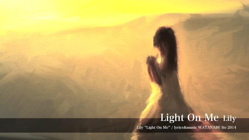 Light On Me