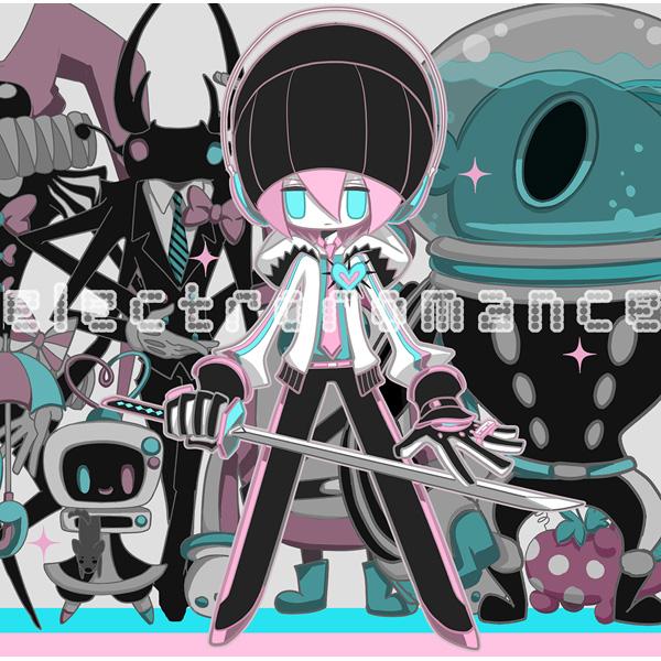 エレクトロロマンス (Electro Romance) (album)
