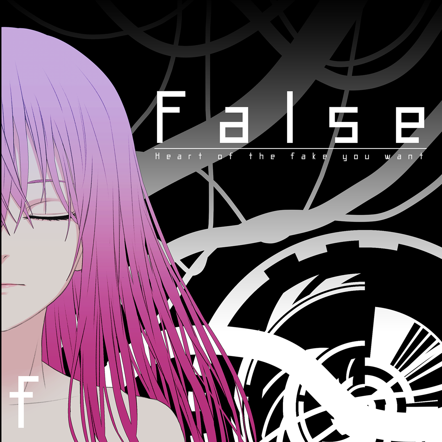 F False (album)