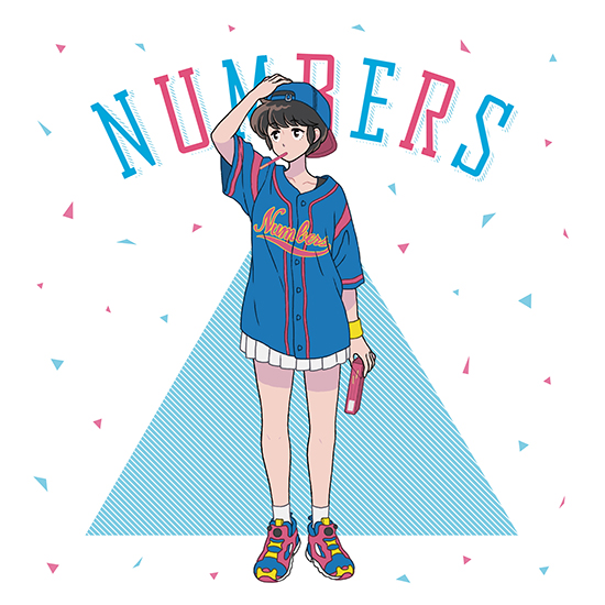 EXIT TUNES PRESENTS NUMBERS (album)