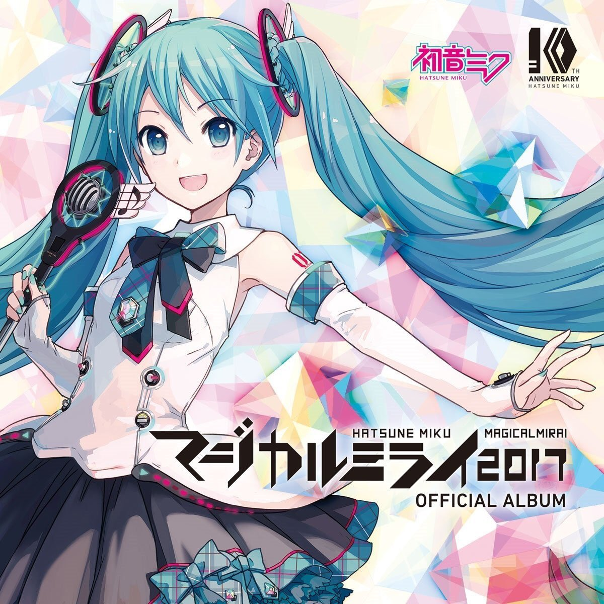 "初音ミク「マジカルミライ 2017」OFFICIAL ALBUM (Hatsune Miku ""Magical Mirai 2017"" OFFICIAL ALBUM) (album)"