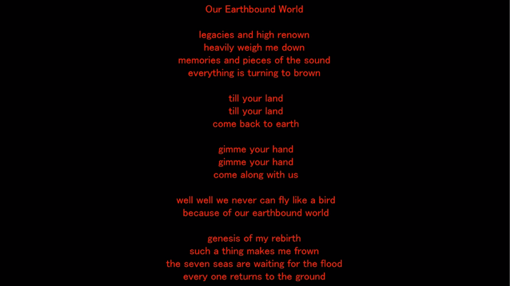 Our Earth Bound World