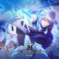 EXIT TUNES PRESENTS Kaitonation feat. KAITO Album.jpg