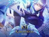 EXIT TUNES PRESENTS Kaitonation feat. KAITO (album)