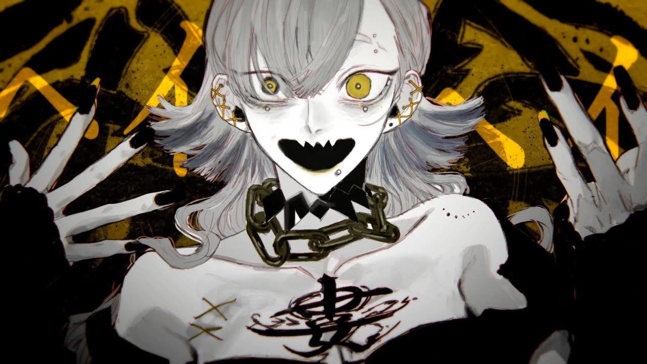 エバ (Eva)