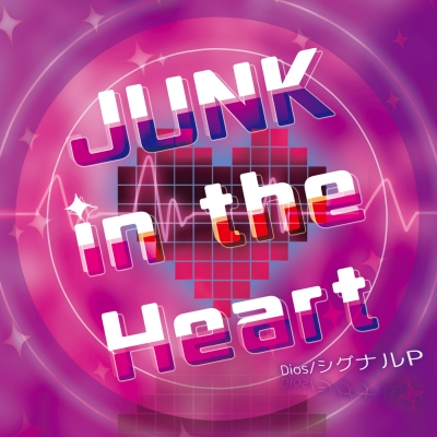 JUNK in the Heart (album)