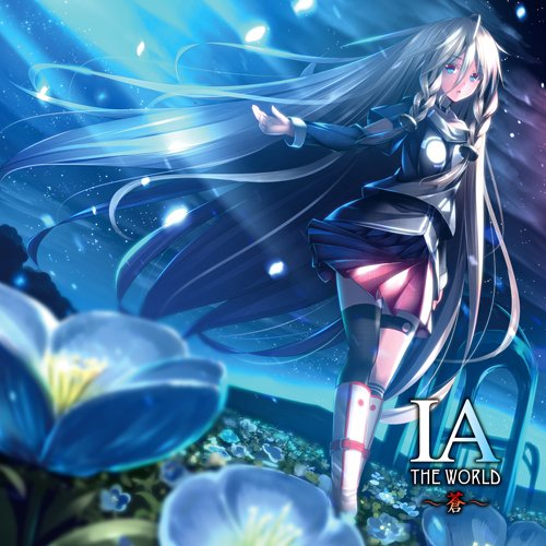 IA THE WORLD ~蒼~ (IA THE WORLD ~Ao~) (album)