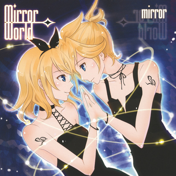 Mirror World (album)