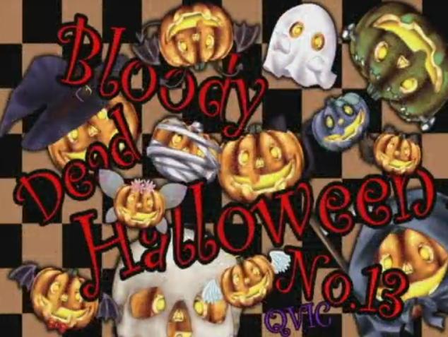 Bloody Dead Halloween No.13