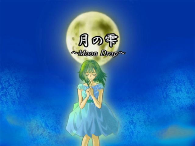 月の雫~Moon Drop~ (Tsuki no Shizuku ~Moon Drop~)