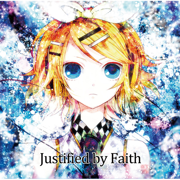 Justified by Faith (album)