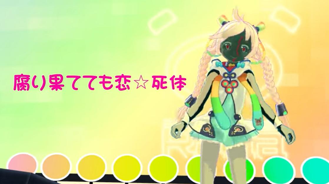 腐り果てても恋☆死体 (Kusari Hatete mo Koi☆Shitai)