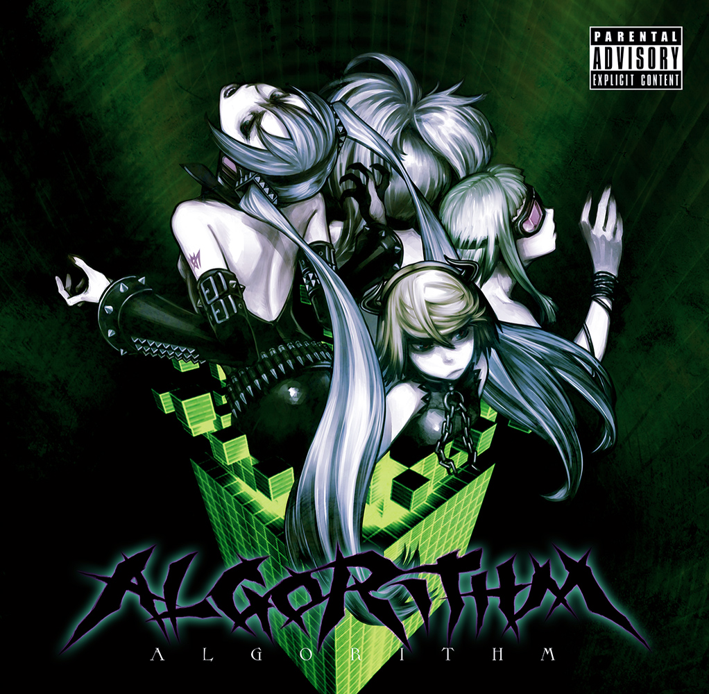 ALGORITHM (album)